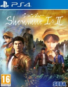 Shenmue Lageekroom jaquette ps4