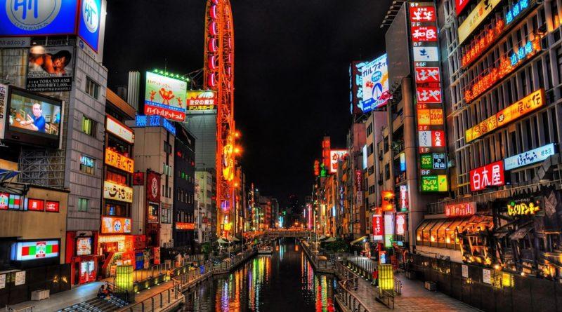 tokyo japon sakura kyoto nara voyage au japon voyage