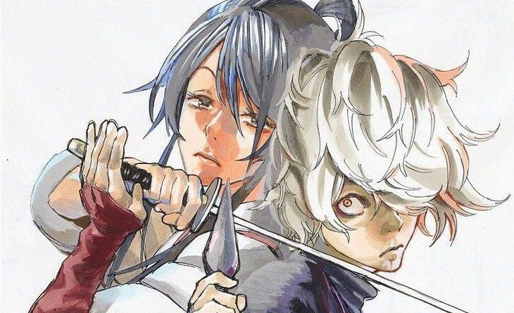 Avis Manga Kazé : Hell's Paradise – Tome 6 blog manga lageekroom