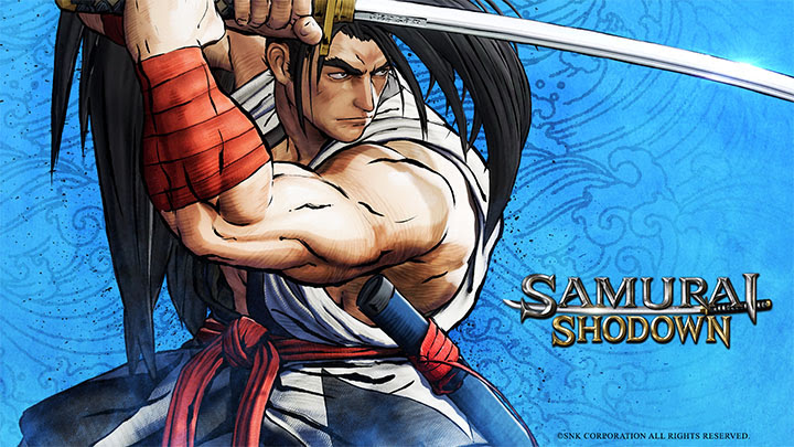 Samurai Shodown : Nakoruru trailer blog gaming