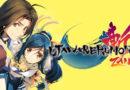 Un trailer de gameplay énergique pour Utawarerumono : ZAN !
