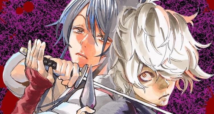 avis manga Hell's Paradise tome 8