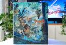 Avis artbook Kazé : PONE et les superbes illustrations de Posuka Demizu