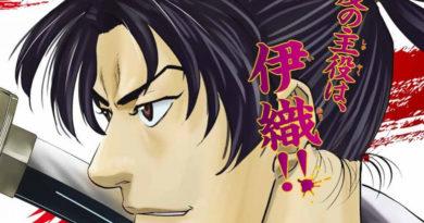 Avis Manga Kana : Gamaran, Le Tournoi Ultime – Tome 5