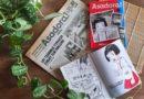 Avis Manga Kana : Asadora ! – Tome 1